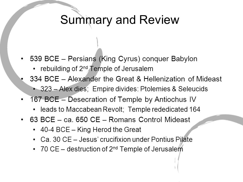 Summary and Review 539 BCE – Persians (King Cyrus) conquer Babylon