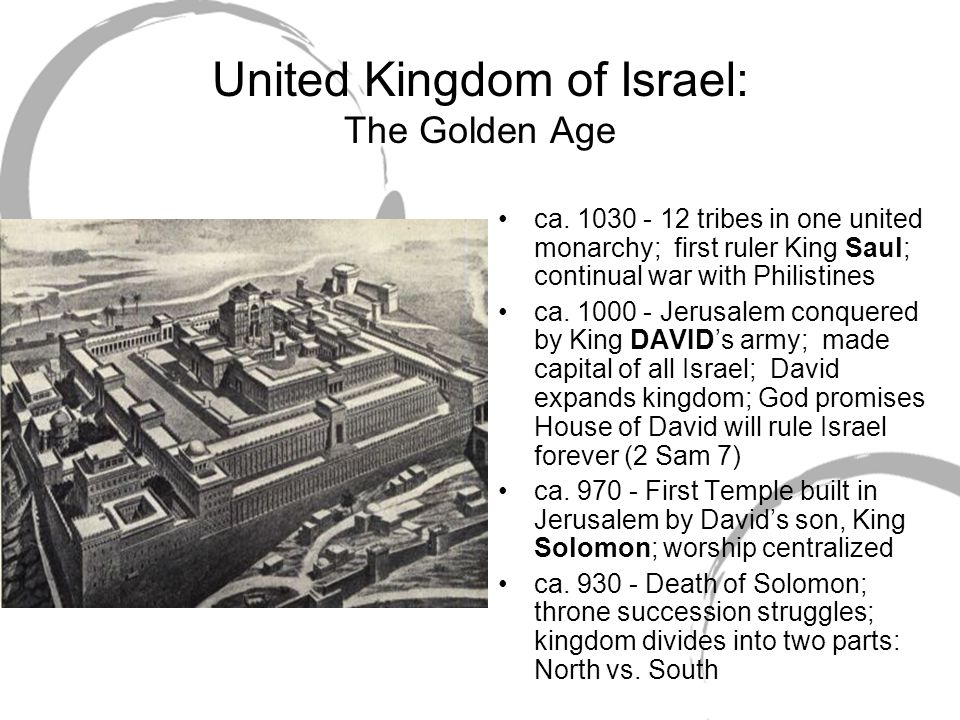 United Kingdom of Israel: The Golden Age