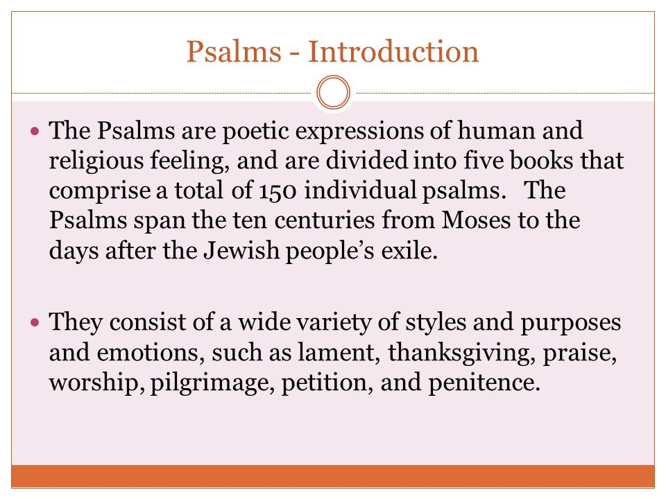 Psalms - Introduction