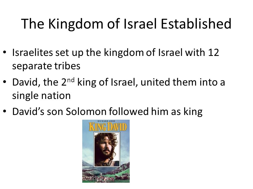 The Kingdom of Israel Established
