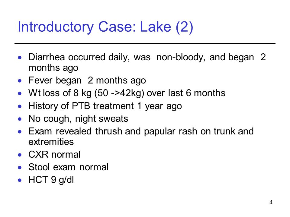 Introductory Case: Lake (2)