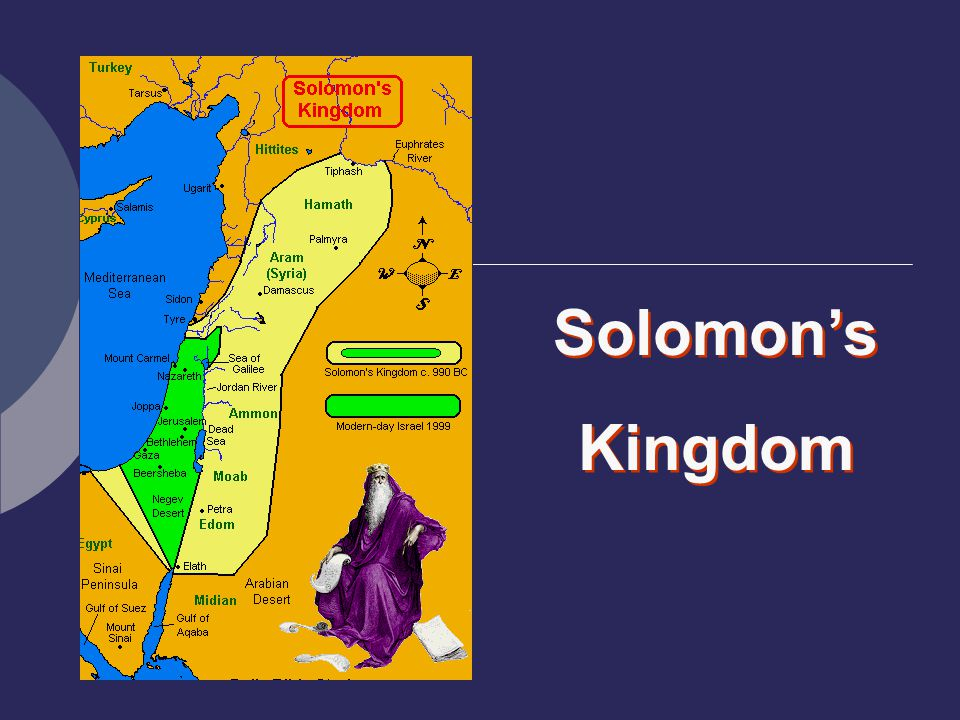 Solomon's Kingdom