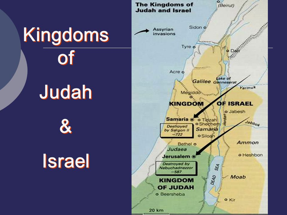 Kingdoms of Judah & Israel
