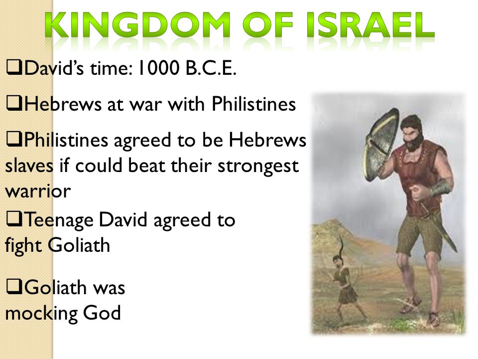 Kingdom of Israel David's time: 1000 B.C.E.