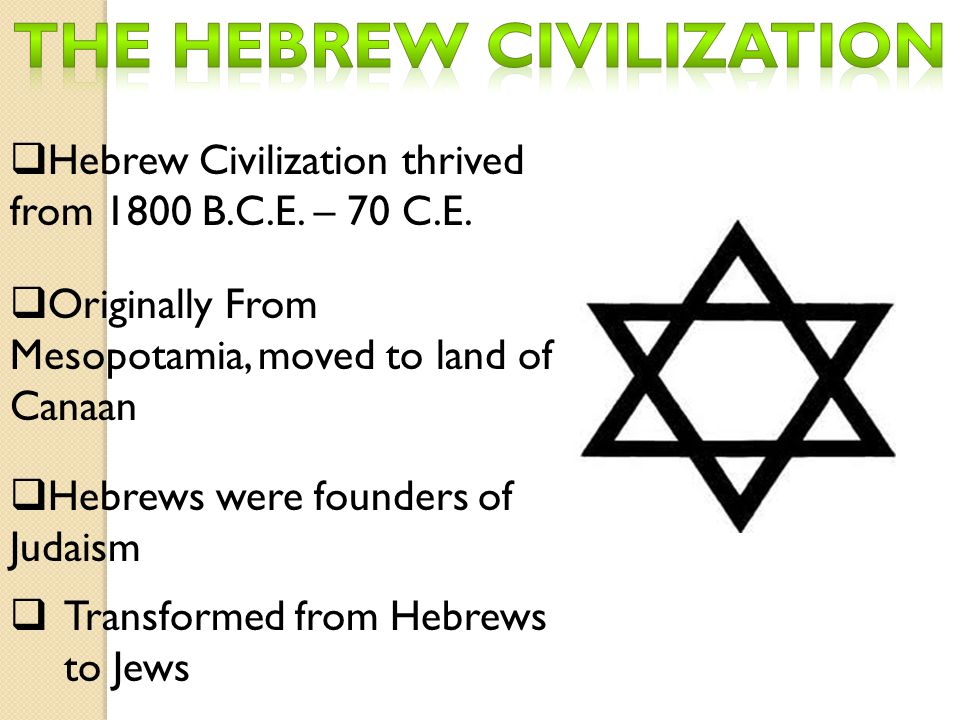 The Hebrew civilization