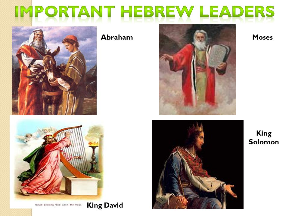 Important hebrew leaders