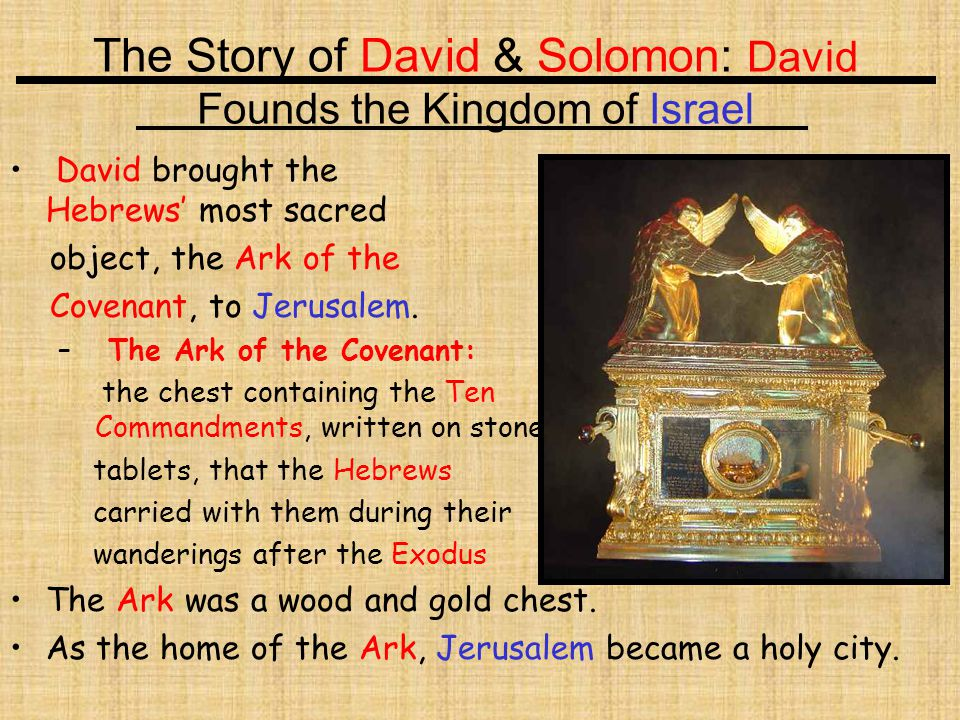 The Story of David & Solomon: David Founds the Kingdom of Israel