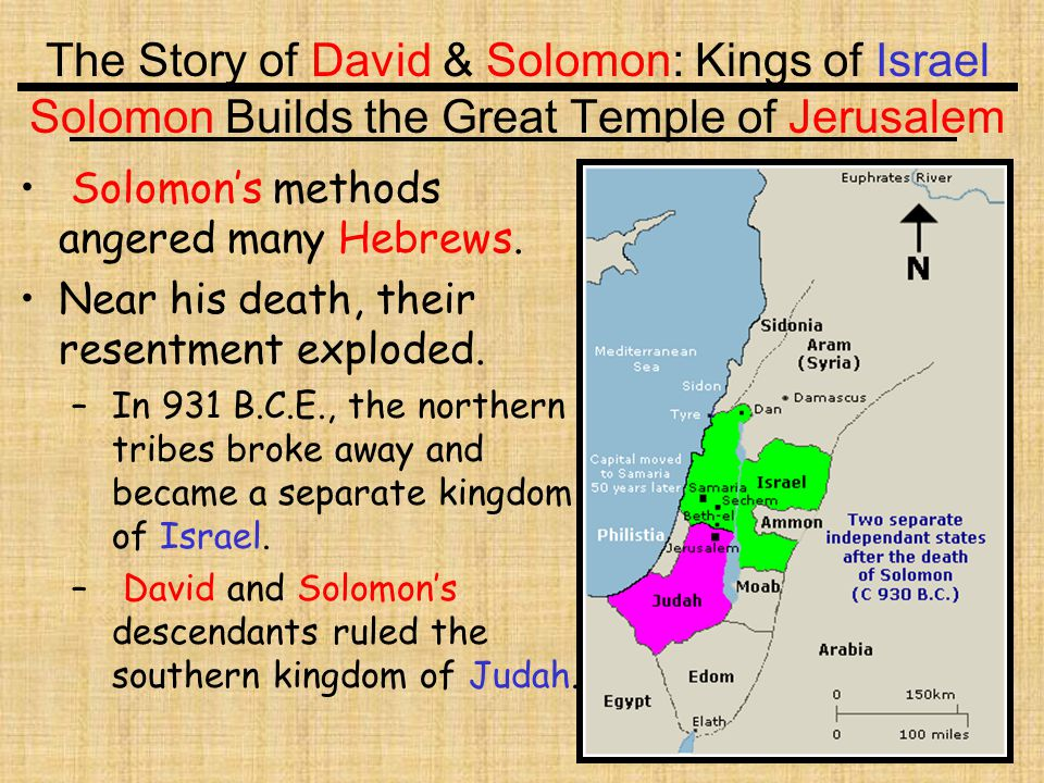 The Story of David & Solomon: Kings of Israel Solomon Builds the Great Temple of Jerusalem