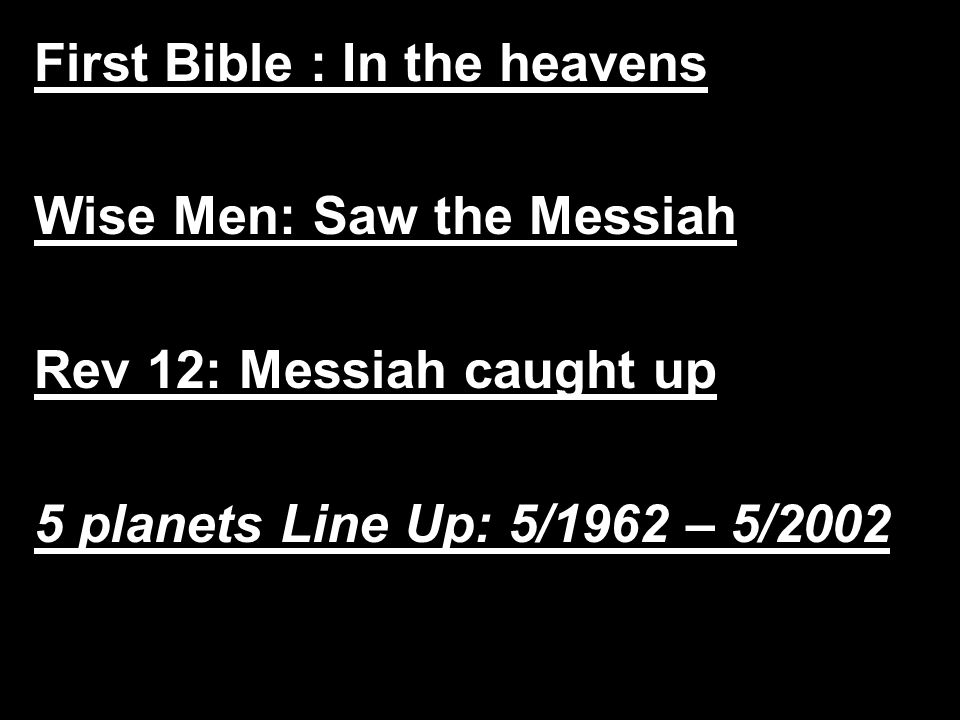 First Bible : In the heavens