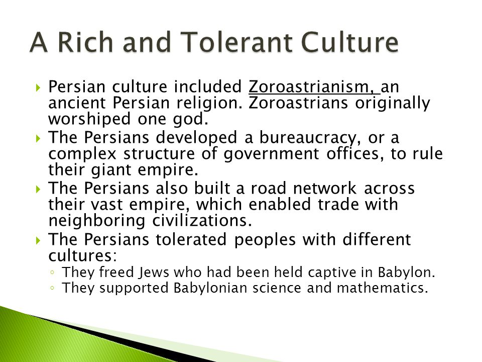 A Rich and Tolerant Culture