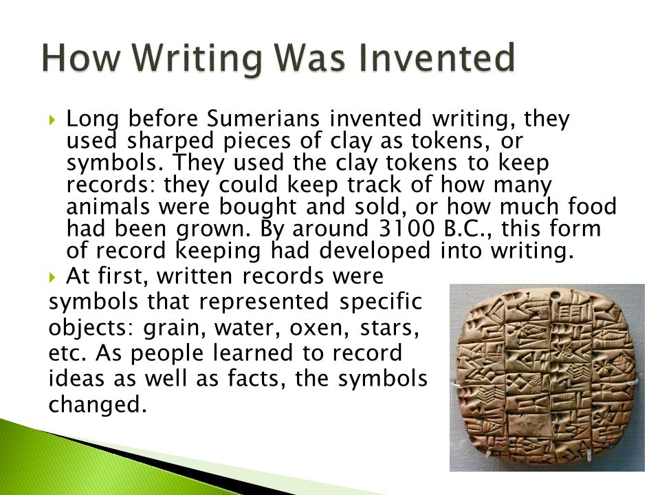 How Writing Was Invented