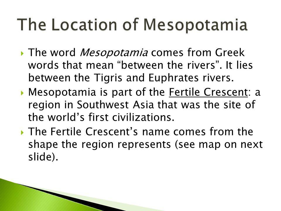 The Location of Mesopotamia