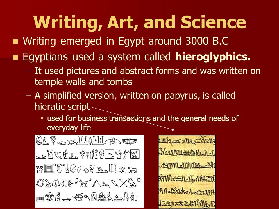 Writing, Art, and Science