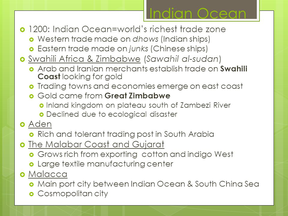 Indian Ocean 1200: Indian Ocean=world's richest trade zone