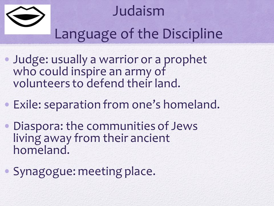 Judaism Language of the Discipline