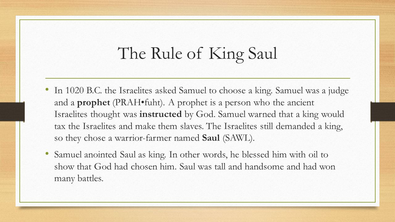 The Rule of King Saul