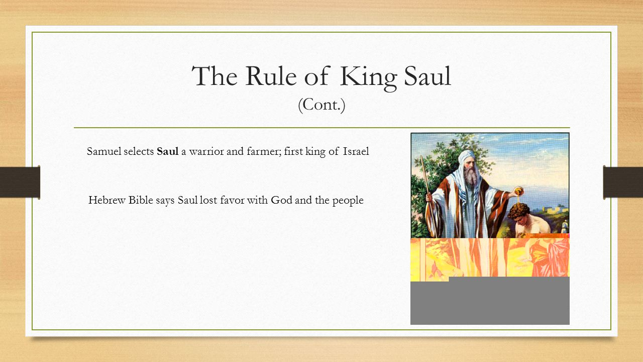 The Rule of King Saul (Cont.)