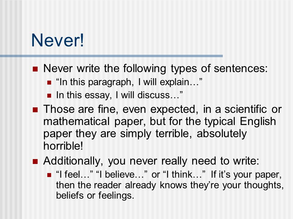 Never! Never write the following types of sentences:
