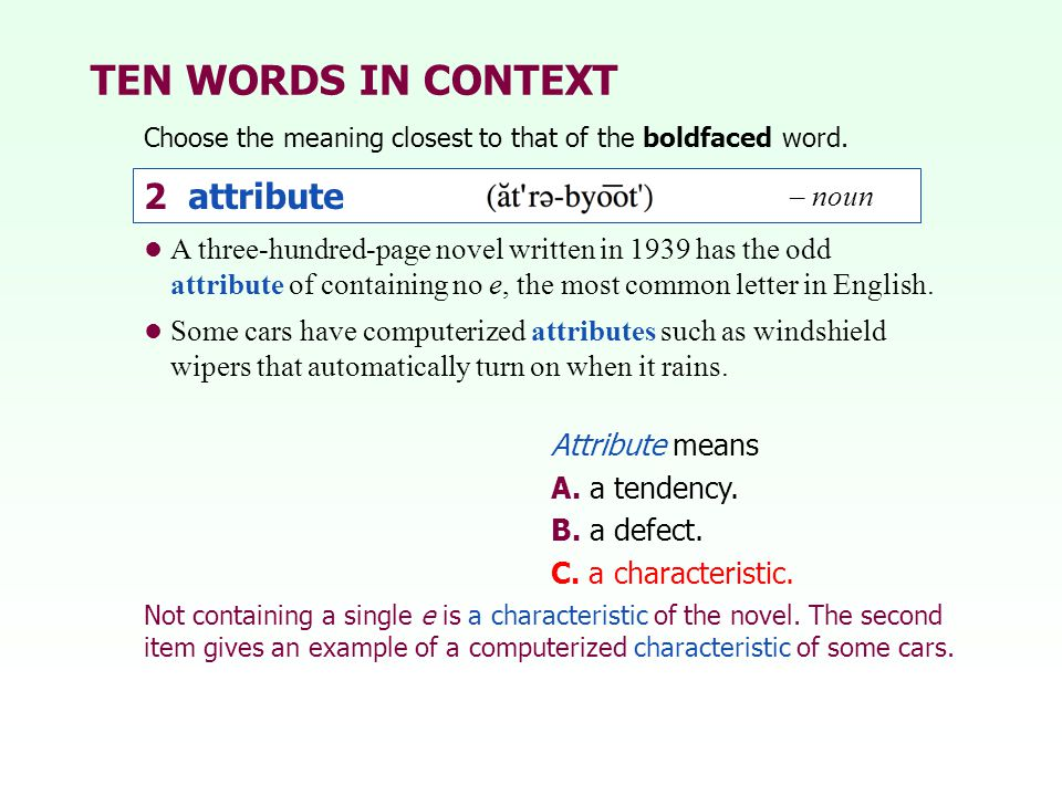 TEN WORDS IN CONTEXT 2 attribute – noun