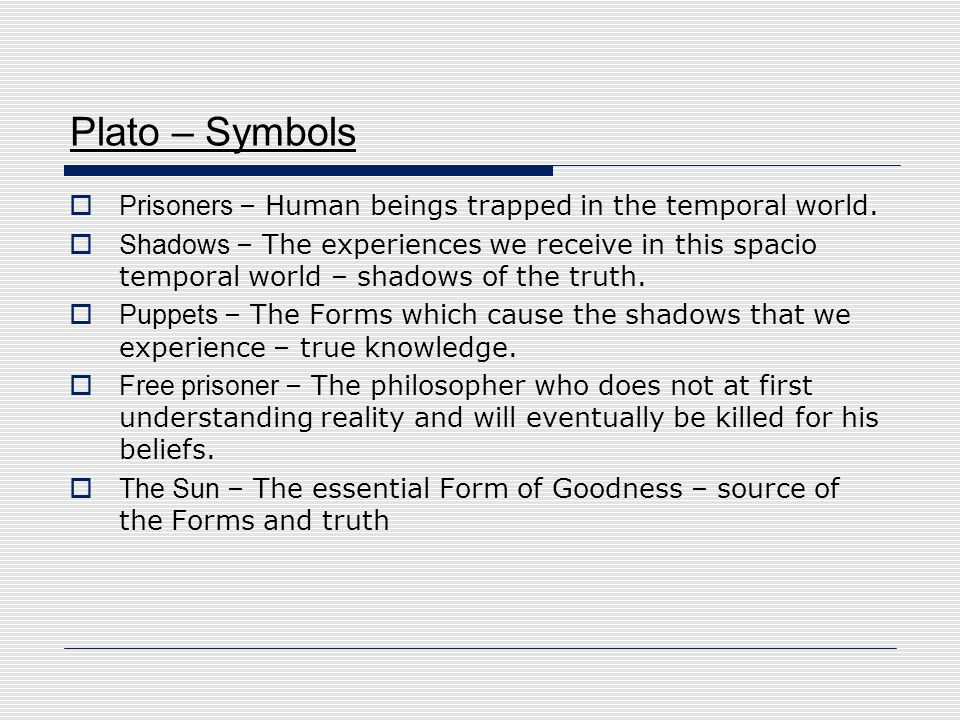 explain platos theories of form Plato expounded his theory of forms over a writing career of some forty years  the theory was being refined over this period and is never fully explained in any .