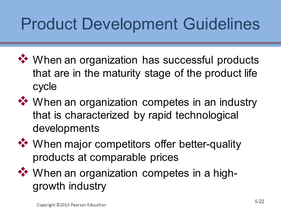 Product Development Guidelines