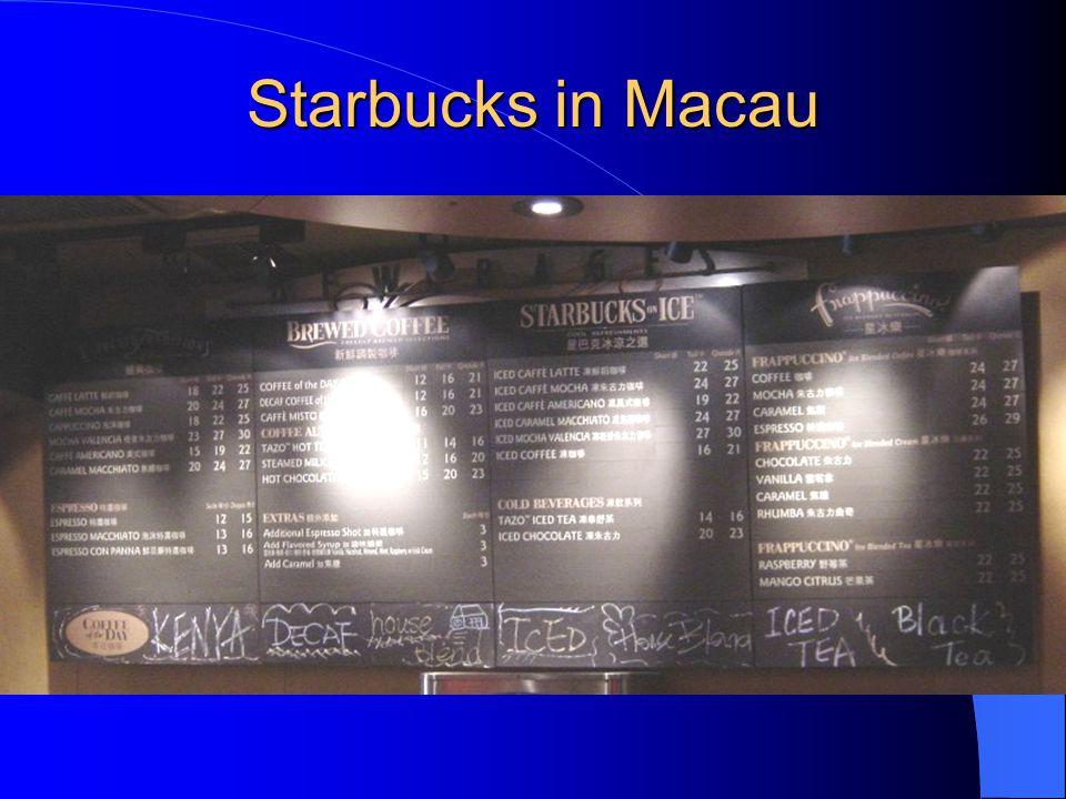 Starbucks in Macau