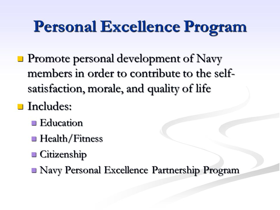 Personal Excellence Program
