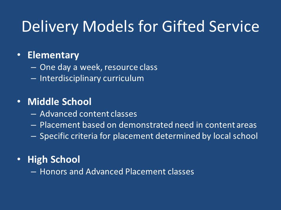 Delivery Models for Gifted Service