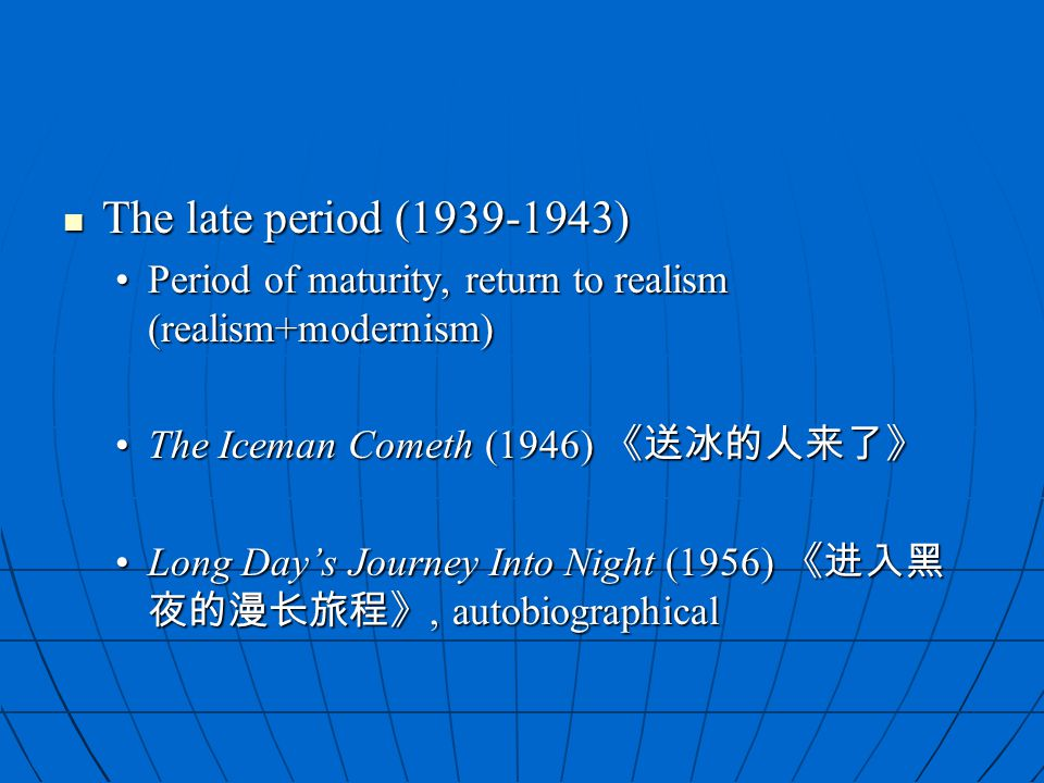 The late period (1939-1943) Period of maturity, return to realism (realism+modernism) The Iceman Cometh (1946) 《送冰的人来了》