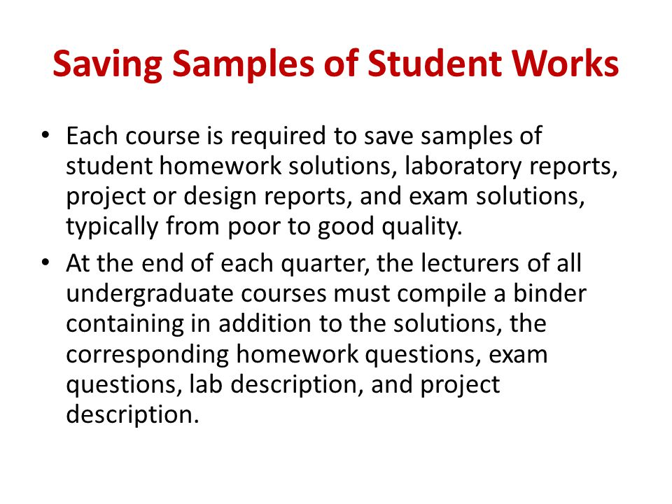 Saving Samples of Student Works