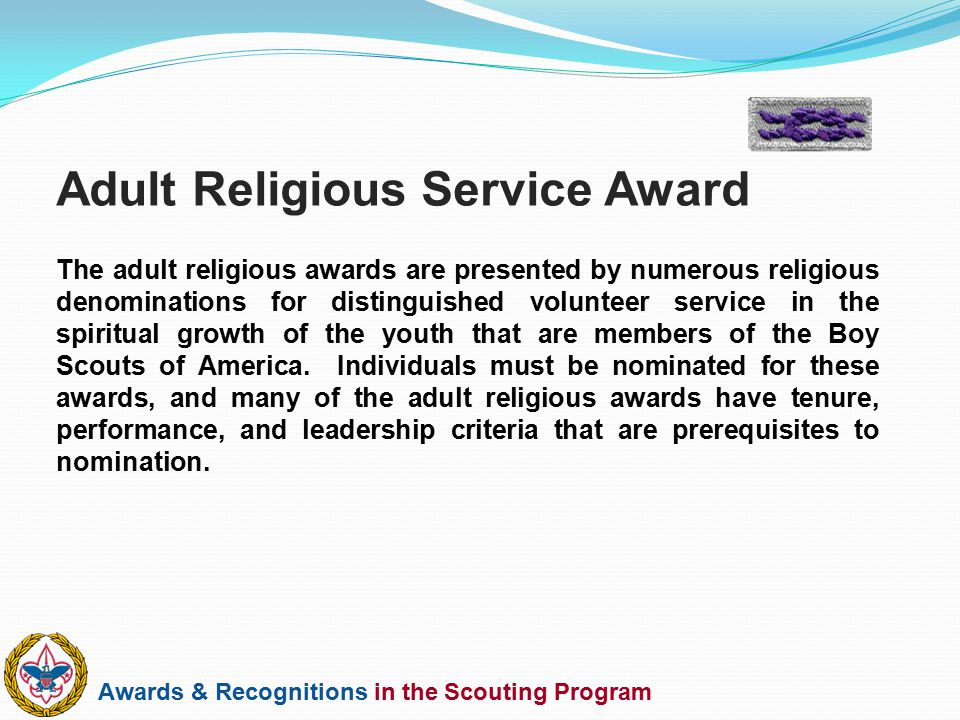 Adult Religious Service Award