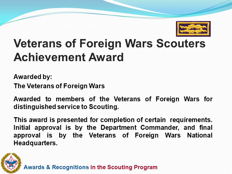 Veterans of Foreign Wars Scouters Achievement Award