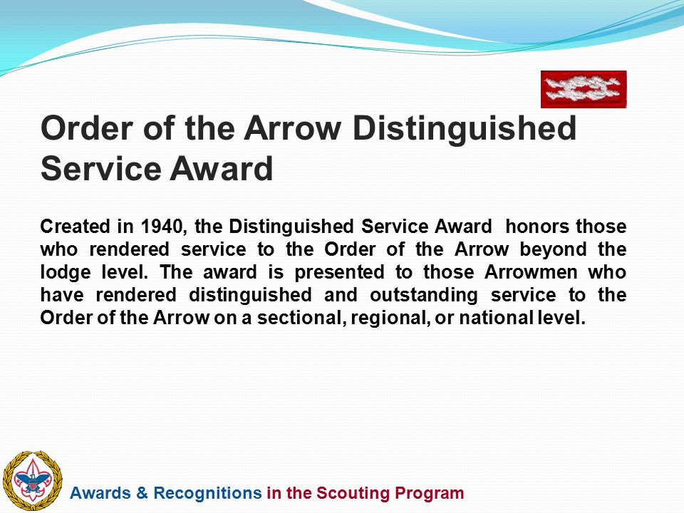 Order of the Arrow Distinguished Service Award