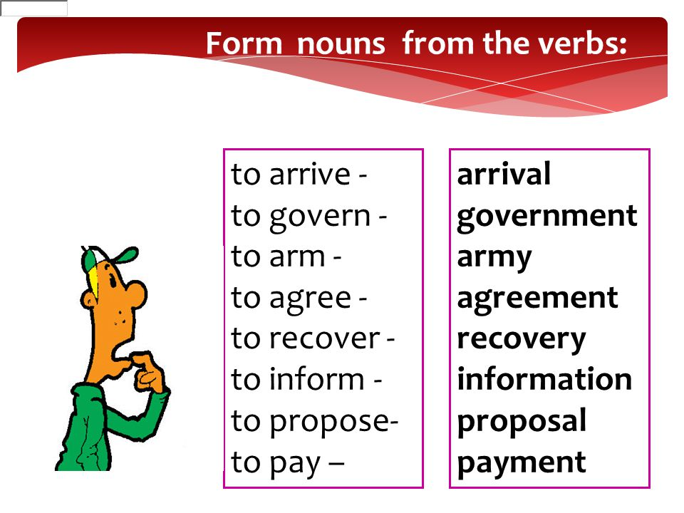 Form nouns from the verbs: