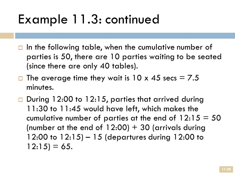 Example 11.3: continued