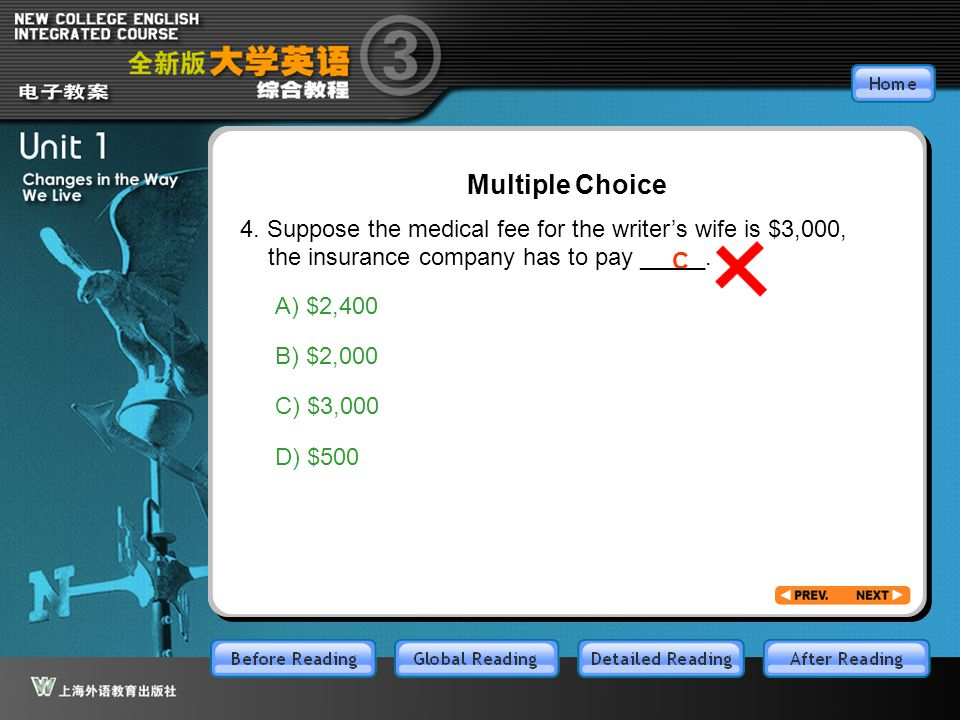 GR-Part3-M4-C Multiple Choice
