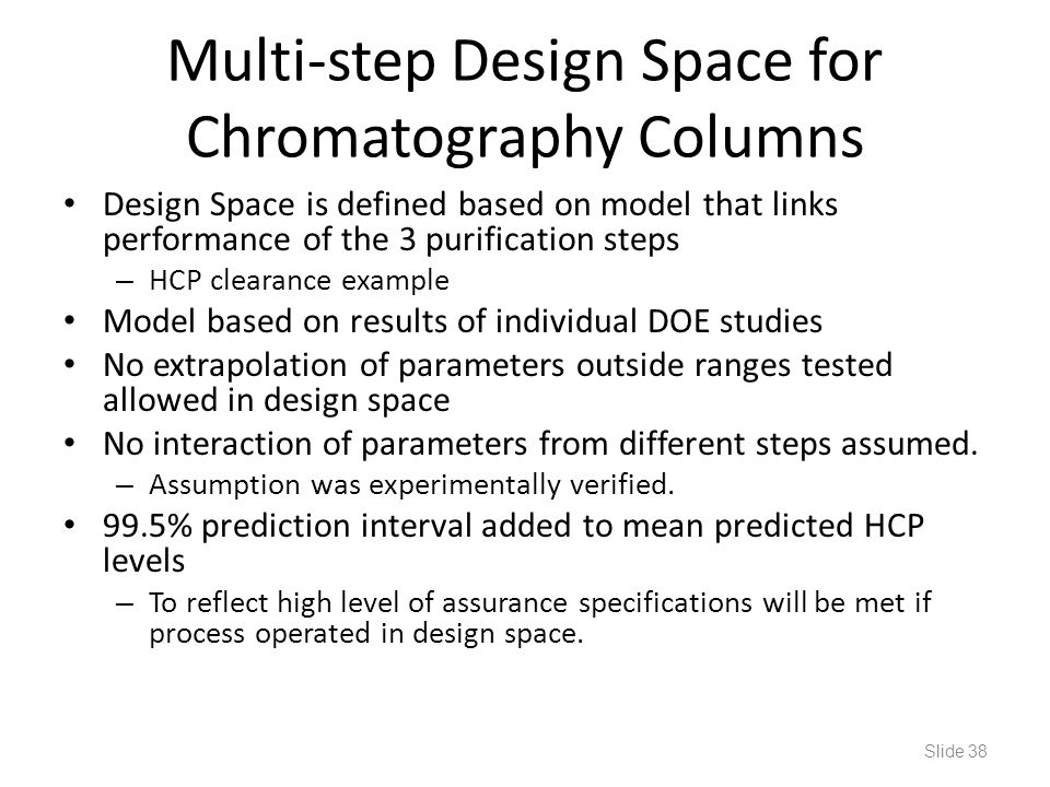 Multi-step Design Space for Chromatography Columns