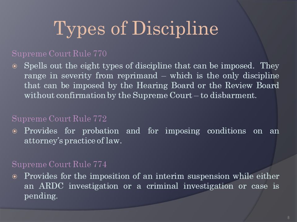 Types of Discipline Supreme Court Rule 770