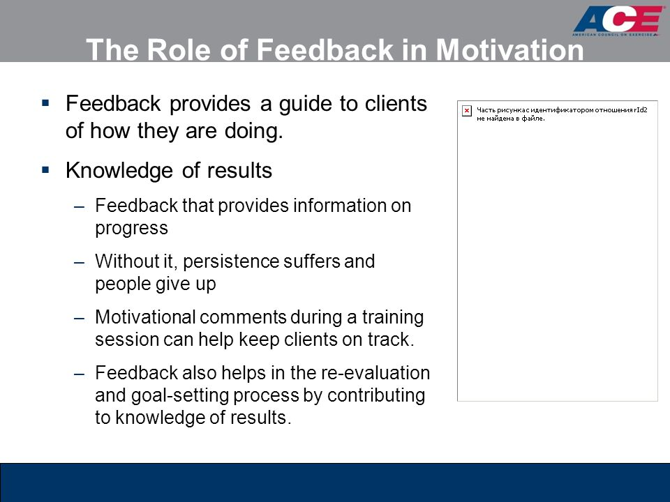 The Role of Feedback in Motivation