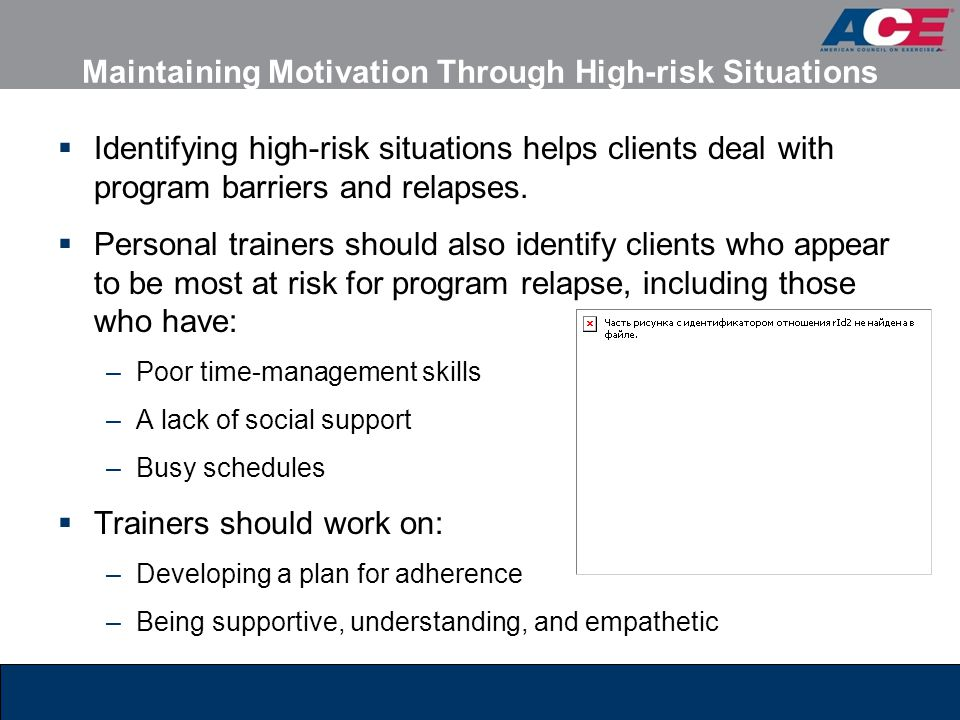 Maintaining Motivation Through High-risk Situations