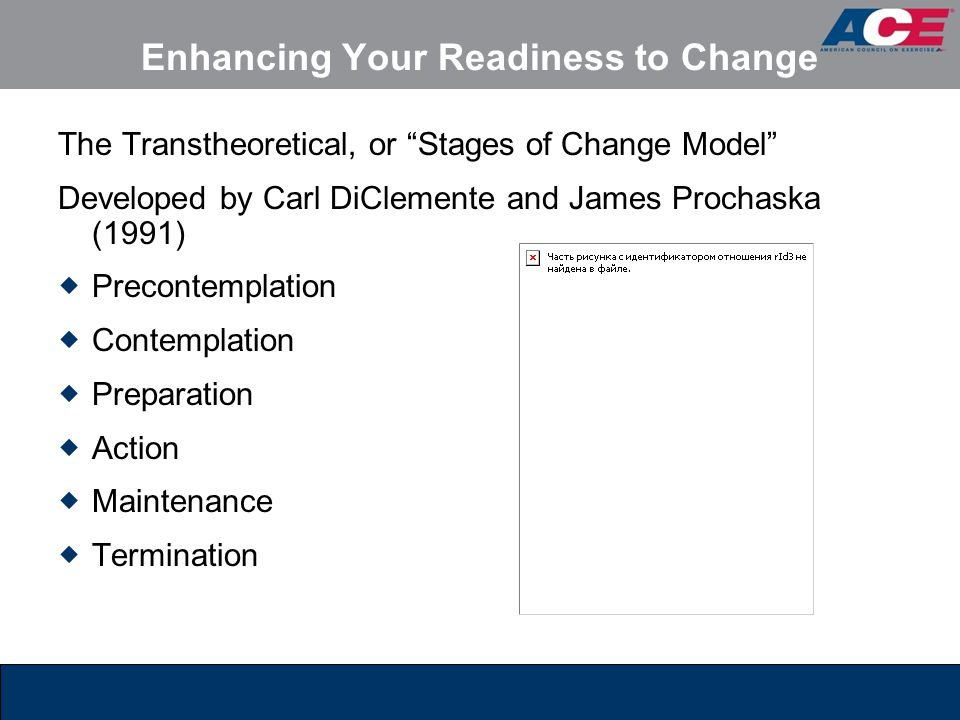 Enhancing Your Readiness to Change