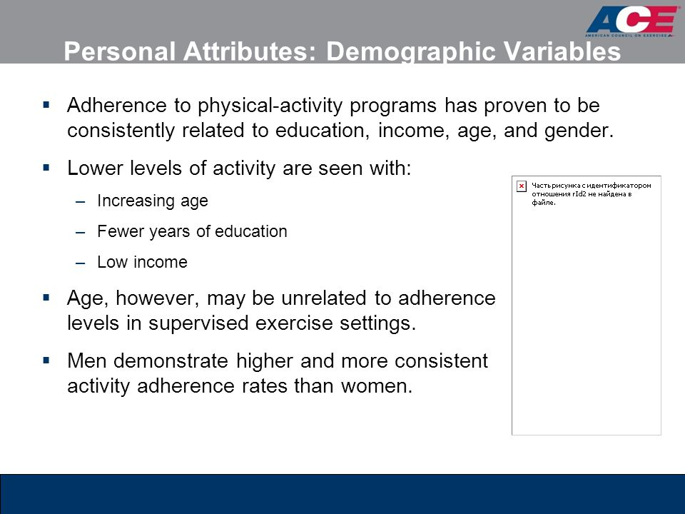 Personal Attributes: Demographic Variables