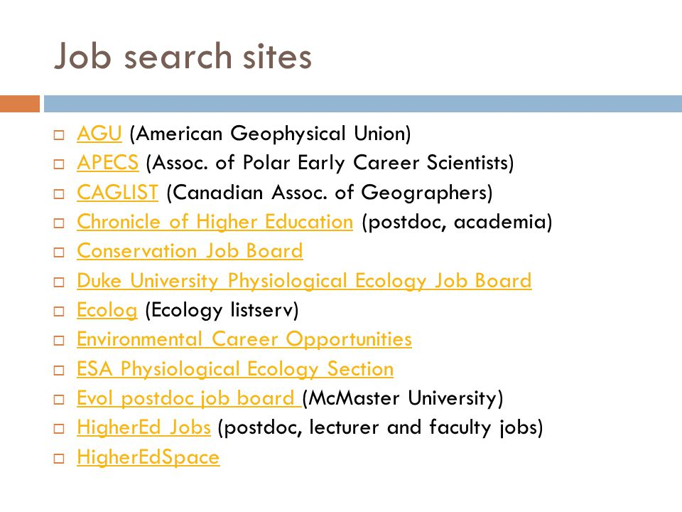 Job search sites AGU (American Geophysical Union)