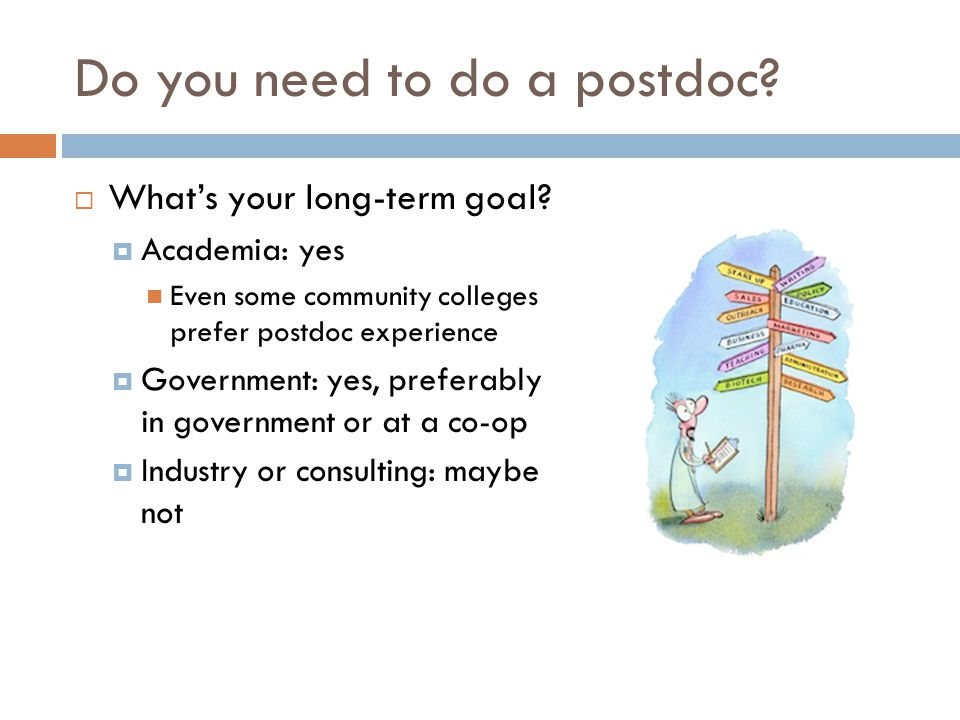Do you need to do a postdoc