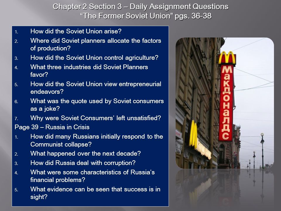 Chapter 2 Section 3 – Daily Assignment Questions The Former Soviet Union pgs. 36-38