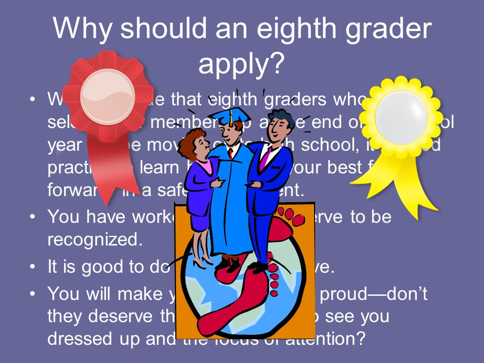 Why should an eighth grader apply