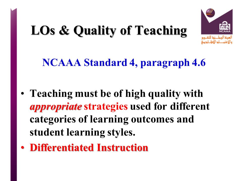 LOs & Quality of Teaching