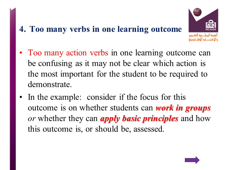 4. Too many verbs in one learning outcome