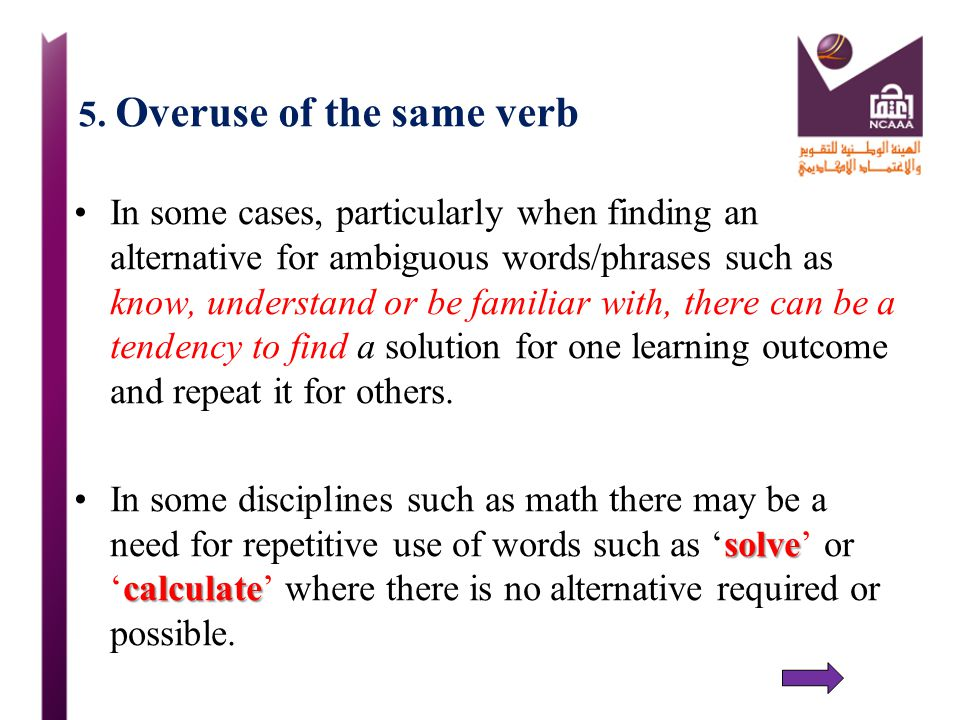 5. Overuse of the same verb