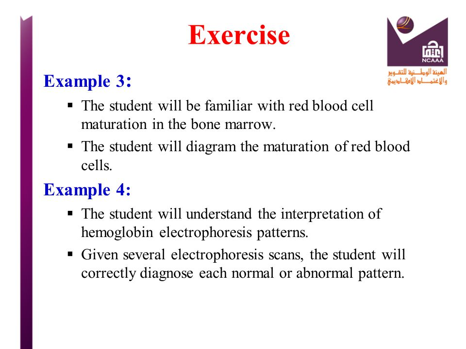 Exercise Example 3: Example 4: